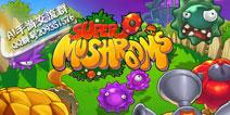 超级蘑菇存档 ios金币存档下载