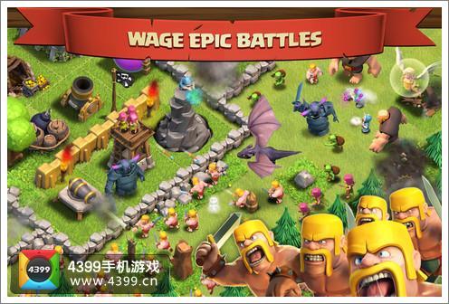 部落战争攻击目标