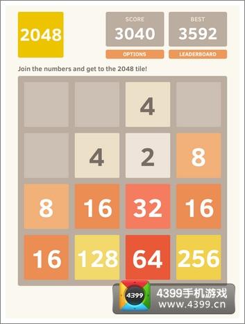 2048怎么得高分