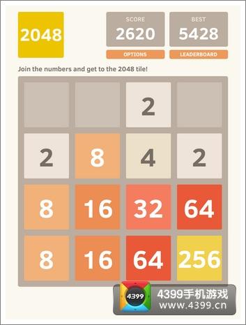 2048高分技巧攻略