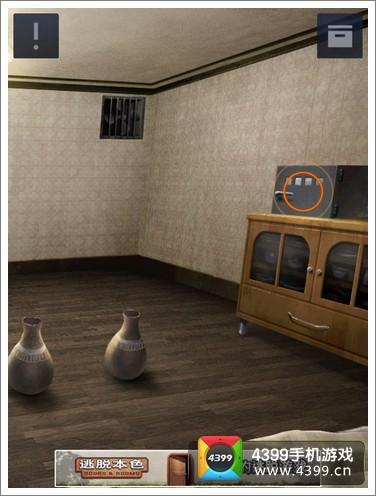 密室逃脱2教学关第2关
