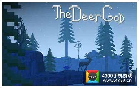 鹿神 The Deer God