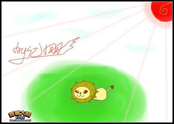 西普玩家手绘 彩绘榴莲狮仔图片