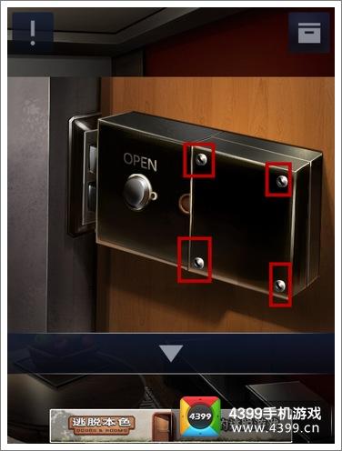密室逃脱2第1-3关怎么过
