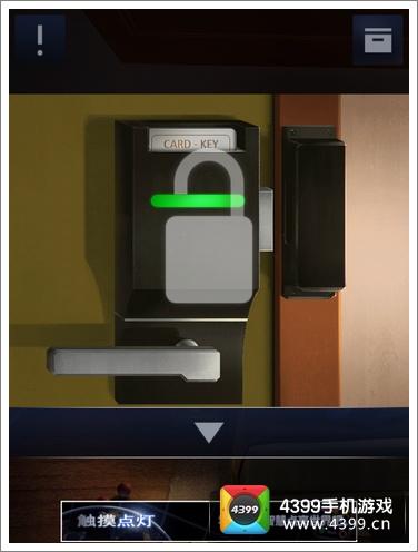 密室逃脱2第1-4关怎么过