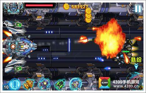 F17银河炮击毁灭金刚BOSS怎么打