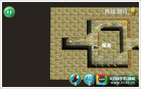 疯狂的麦咭游戏第1关攻略