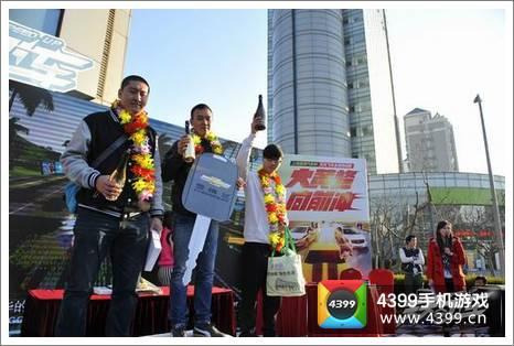 《天天飞车》全民挑战赛上海总决赛完美收官