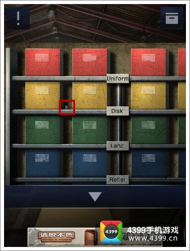 密室逃脱2第1-10关怎么过