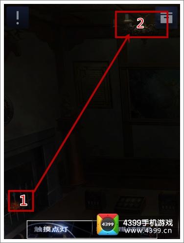 密室逃脱2第1-11关怎么过