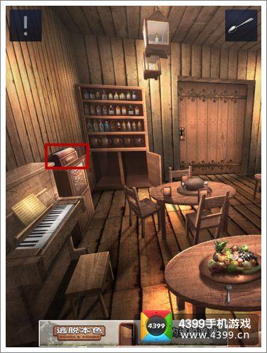 密室逃脱2第1-14关答案