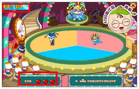 奥比岛妖精愚人节 海量妖精币邀你来拿