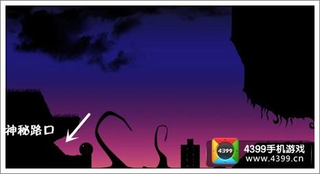NightSky第3章在哪