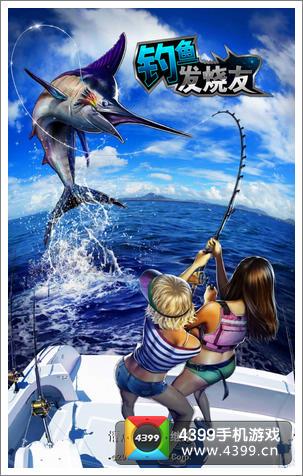 钓鱼发烧友评测