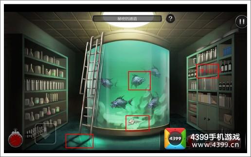 口袋侦探2第六关攻略 秘密的研究室图文攻略