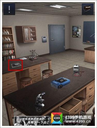 密室逃脱2第2-3关怎么过