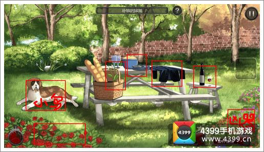 口袋侦探2第八关攻略 禁止的照片图文攻略