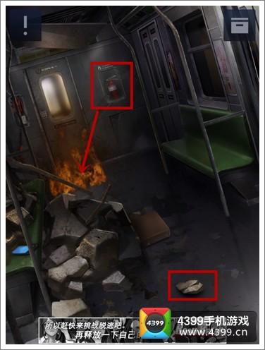 密室逃脱2第2-6关怎么过