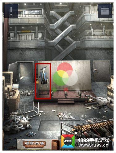 密室逃脱2第2-8关怎么过