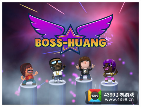 乐队明星画面
