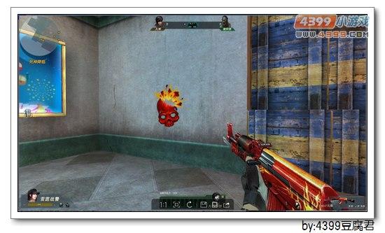 生死狙击道具—爆头喷漆