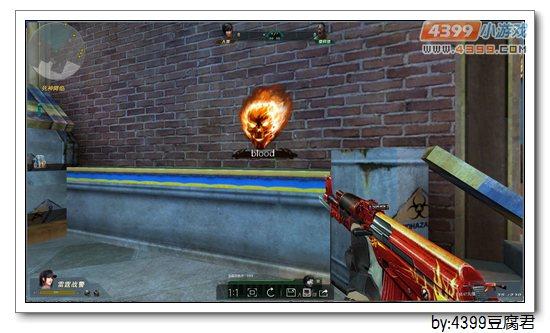 生死狙击道具—浴火重生喷漆