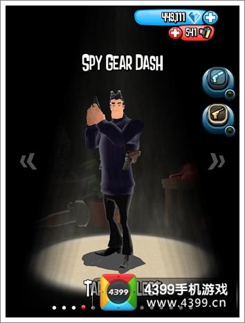 特工跑酷SPY GERA DASH