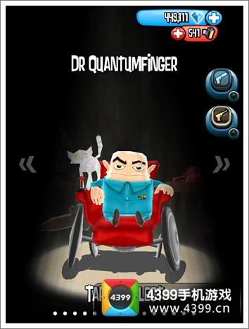 特工跑酷DR QUANTUMFINGER