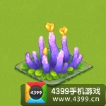 全民精灵紫藤花圃