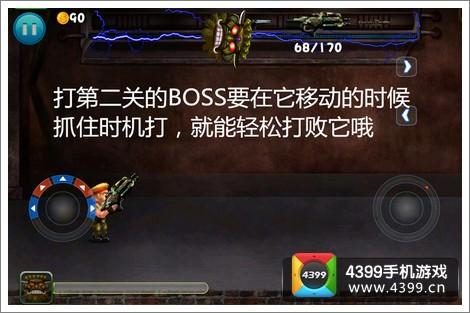 合金力量2012攻打第二关boss技巧