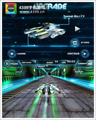 未来竞速飞行器大全_4399手机游戏网