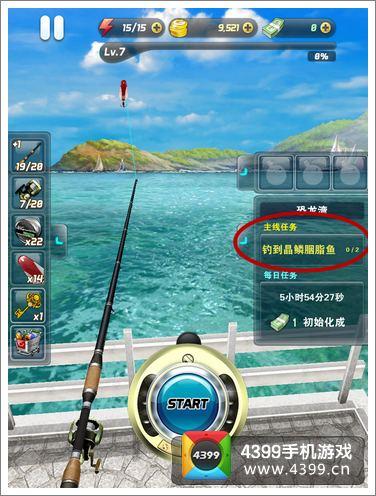 钓鱼发烧友接任务
