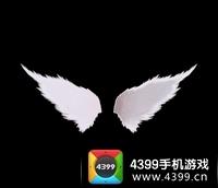 全民炫舞天使之翼