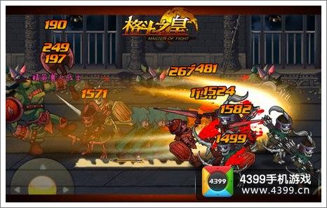 关于格斗之皇   《格斗之皇》全球首款热血动漫2d横版动作...