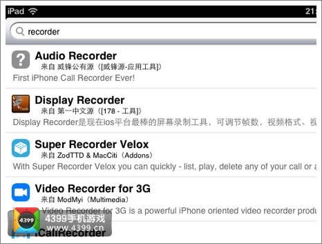 ipad怎么录制视频 录制视频教程