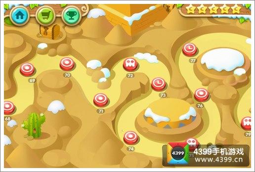 保卫萝卜2沙漠主题