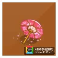 摩尔庄园豪华版樱花伞