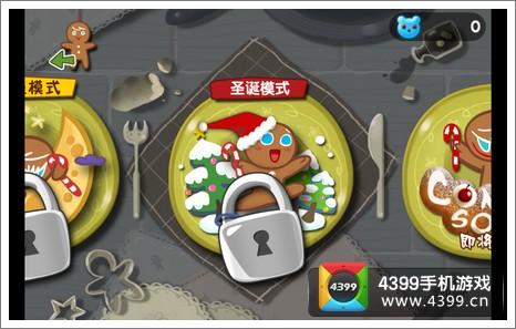 姜饼人大逃亡游戏模式