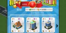 大都市Megapolis城市币怎么得 新手攻略