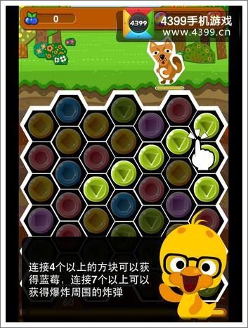 乐虎国际娱乐手机版 2