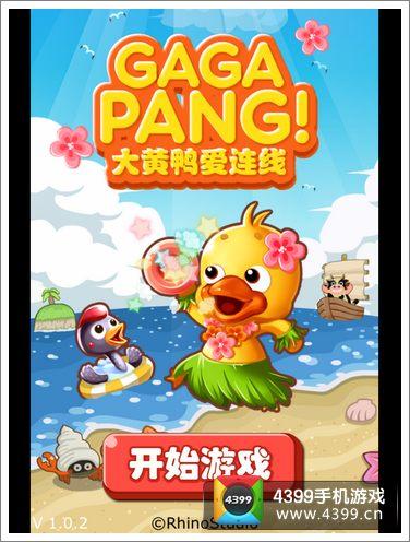 乐虎国际娱乐手机版 1