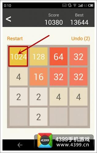 2048最大的数字放左上角