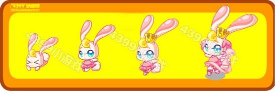 奥比岛小精灵-粉萌俏娇兔进化图鉴及获得方法