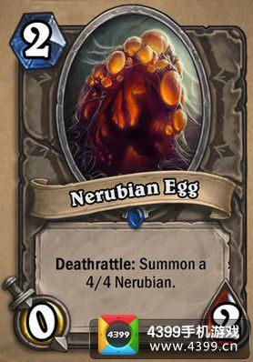 炉石传说尼鲁布蛛蛋