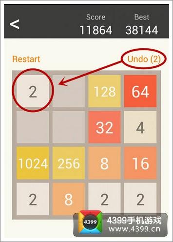 2048游戏悔棋