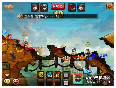 qq youxi dating Luyou360cn receives about 40,460,046 unique visitors per day, and it is ranked 22 in the world find more data about luyou.