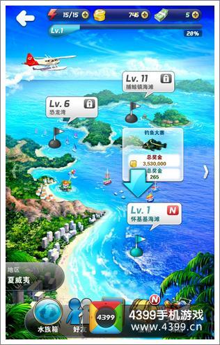 钓鱼发烧友地图