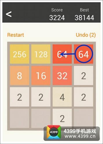 2048游戏合并