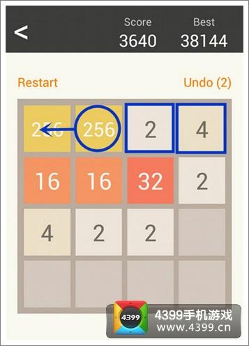 2048游戏连续卡位
