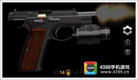 真实武器模拟2怎么玩